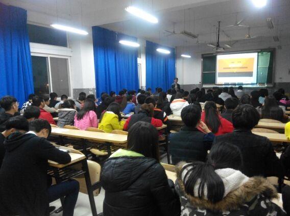 千锋在西安高新科技学院开展专业能力提升讲座促就业
